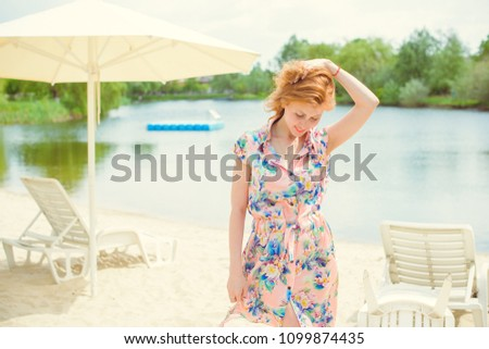 Woman rest on a nature. Concept of vacation or weekend. Young stylish lady relax outdoor. Good  and romantic mood. Love the life and joy.  Pieces of life #1099874435