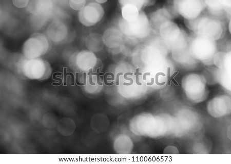 Bokeh abstract texture.  Defocused background. Blurred bright light. Circular points. #1100606573