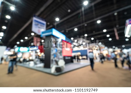Abstract blurred defocused trade event exhibition background, business convention show concept. #1101192749