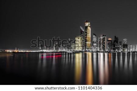 My Gotham, My Abu Dhabi