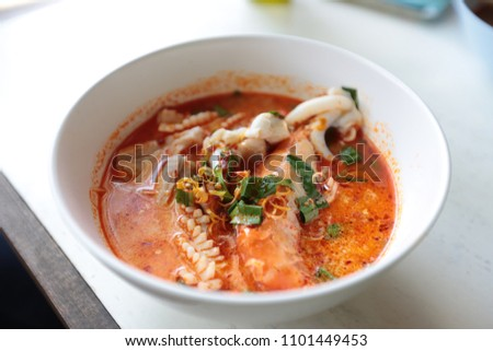 seafood in spicy soup #1101449453