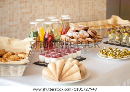 Coffee break, catering a business conference #1101727949