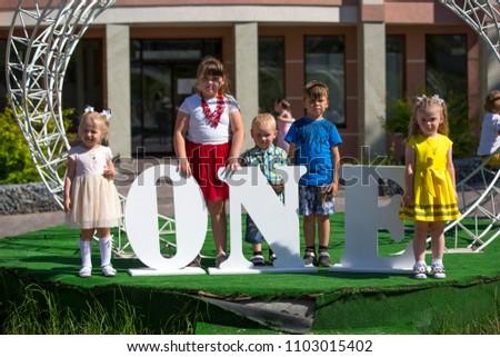 Happy ukrainian family in traditional costumes Hvizdets, Ivano-Frankivsk State / Ukraine - 08.24.2017  #1103015402