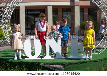 Happy ukrainian family in traditional costumes Hvizdets, Ivano-Frankivsk State / Ukraine - 08.24.2017  #1103015420