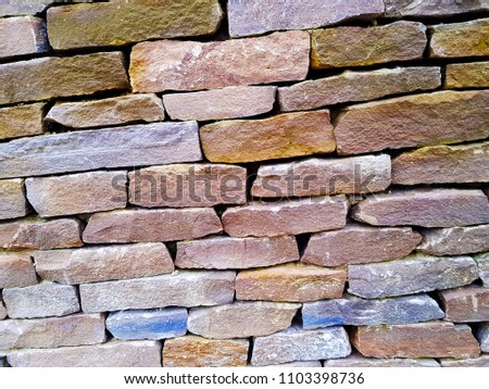 brick wall background #1103398736