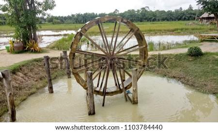 Rotary water turbine #1103784440