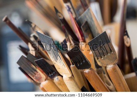 reed pencils used in line writing #1104669509