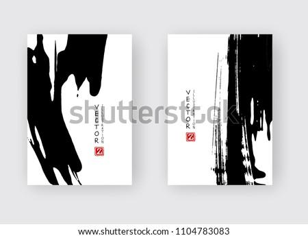 Black ink brush stroke on white background. Japanese style. Vector illustration of grunge stains #1104783083