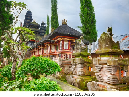 Traditional balinese temple Pura Beji #110536235
