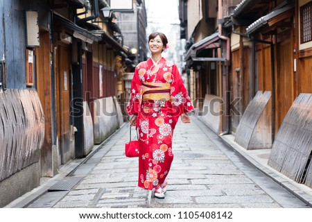 attractive asian woman wearing kimono in autumn Royalty-Free Stock Photo #1105408142