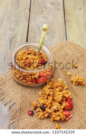Homemade granola with nuts and seeds #1107542339