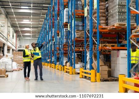 Supervisors at warehouse #1107692231