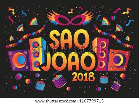 Brazilian Traditional Celebration Festa Junina. Portuguese Brazilian Text saying Saint John. Festa de Sao Joao. Festive Typographic Vector Art with illustration #1107799715