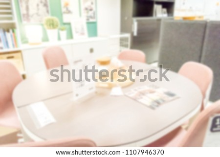 Abstract blur and defocused bed room interior for background usage #1107946370