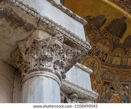 Venice, Italy-May 07, 2018: Architectural detail of Basilica San Marco, Venice, Italy #1108490042