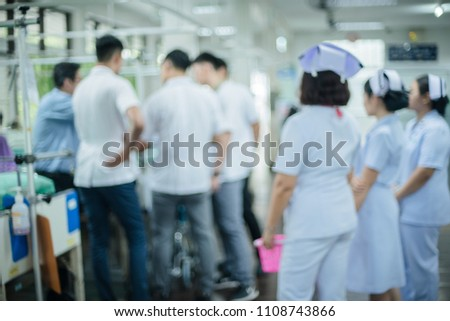 Medical team and nurse in hospital  treatment for patient at ward  blurred. #1108743866