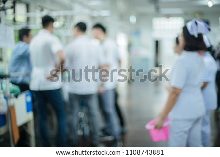Medical team and nurse in hospital  treatment for patient at ward  blurred. #1108743881