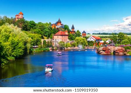 Scenic summer view of landscape park in Buky or Buki in Kyiv Region, Ukraine #1109019350
