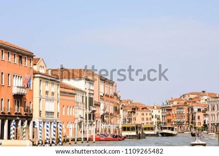 Famous Venice Italian City #1109265482