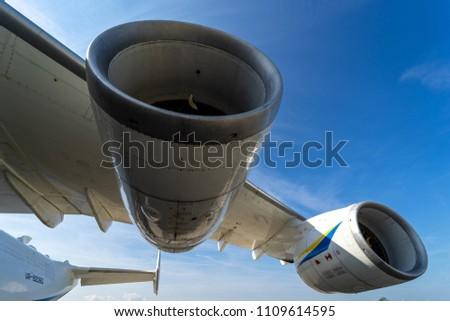 BERLIN, GERMANY - APRIL 27, 2018: Turbofans Progress D-18T of the strategic airliner Antonov An-225 Mriya by Antonov Airlines. Exhibition ILA Berlin Air Show 2018 #1109614595