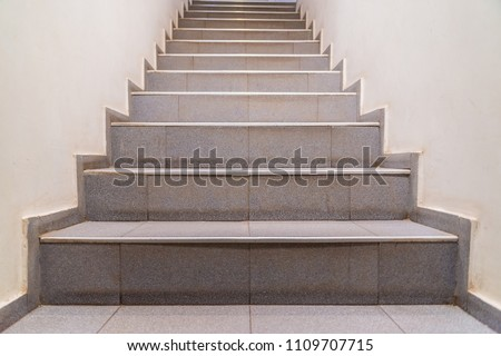 Stairs. Abstract steps. Stairs in the city. Granite stairs. Stone stairway often seen on monuments and landmarks, wide stone stairs. #1109707715