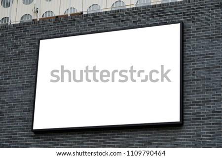 Blank frame on brick wall 2 #1109790464