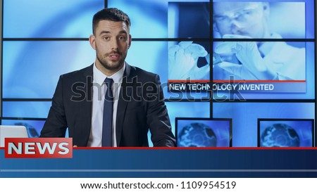 Male News Presenter Speaking about Breakthrough in Technology #1109954519