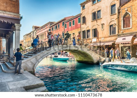 VENICE, ITALY - APRIL 30: View over the scenic canal Rio dei Vetrai on the island of Murano, Venice, Italy, April 30, 2018. The island is a popular attraction for tourists, famous for its glass making #1110473678