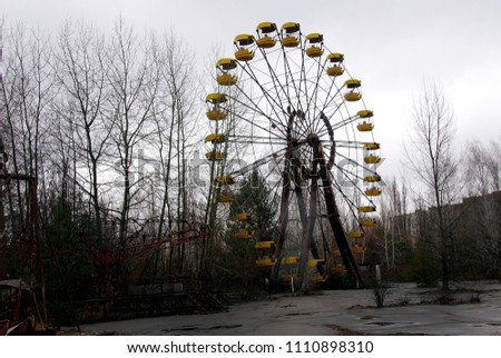 The abandoned Ferris wheel in the amusement park in Pripyat. Chernobyl nuclear power plant zone of alienation #1110898310