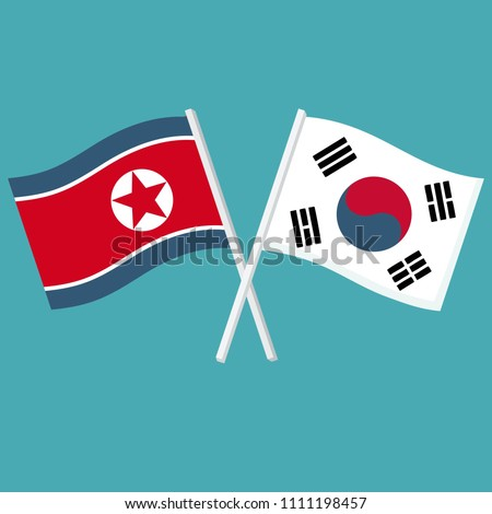 Vector set Icon flags of South and North Korea. The flags of Koreas are crossed. #1111198457