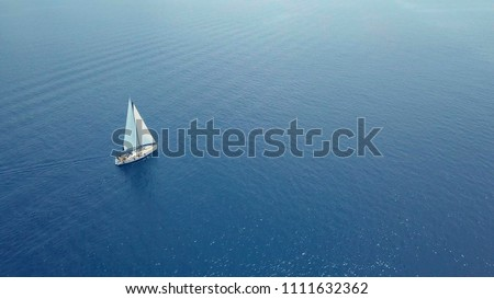 Yacht sailing on opened sea. Sailing boat. Yacht from drone. Yachting video. Yacht from above. Sailboat from drone. Sailing video. Yachting at windy day. Yacht. Sailboat. #1111632362