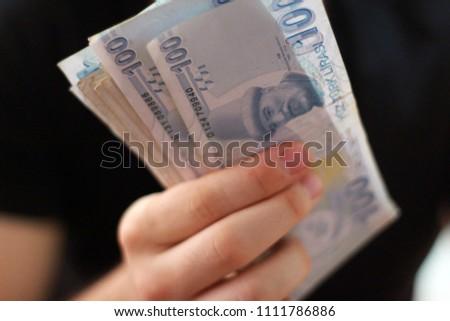 Turkish Lira banknots. 100 TL. #1111786886
