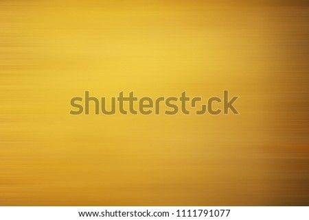 Motion blur abstract background. Blurred horizontal lines Illustration. #1111791077