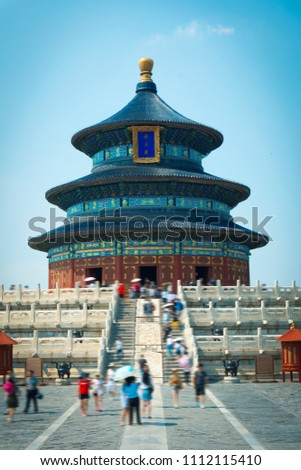 Temple of Heaven in Beijing, China. Good weather #1112115410