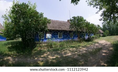 Maurzyce - June 2, 2018: Open-air museum in Maurzyce near Lowicz,  Poland #1112123942