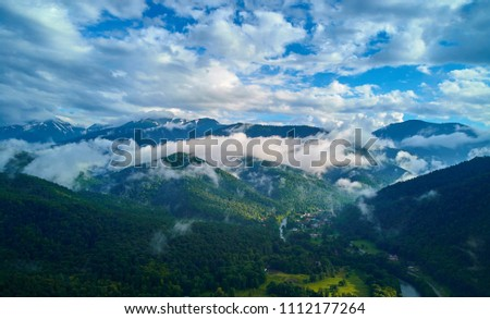 aerial photography of mountain scenery #1112177264