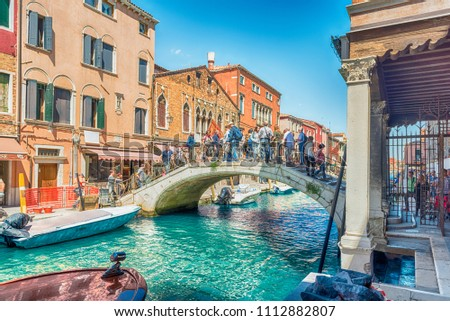 VENICE, ITALY - APRIL 30: View over the scenic canal Rio dei Vetrai on the island of Murano, Venice, Italy, April 30, 2018. The island is a popular attraction for tourists, famous for its glass making #1112882807