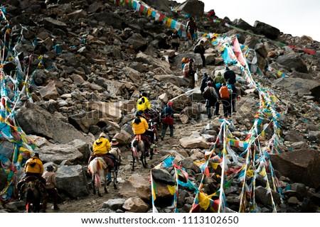 People Pass Mount Kailash Himalayas range Tibet Kailas yatra #1113102650
