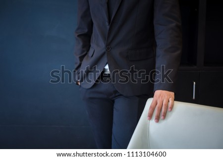 portrait of businessman smart in office #1113104600