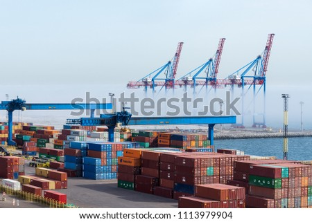 Ukraine, Odessa, April 11, 2018: containers in seaport. Large port of the Black Sea. Shipping and shipment worldwide #1113979904