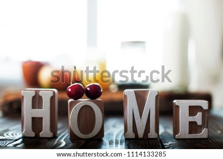 Home sweet home, wooden text on vintage board #1114133285