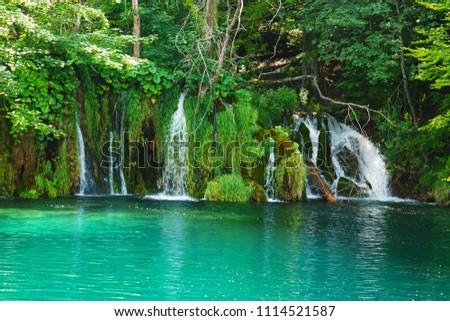 Waterfalls at Plitvice in Croatia                               #1114521587