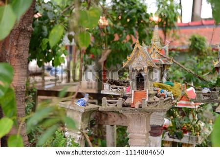 Spirit house (joss house) in thailand  #1114884650
