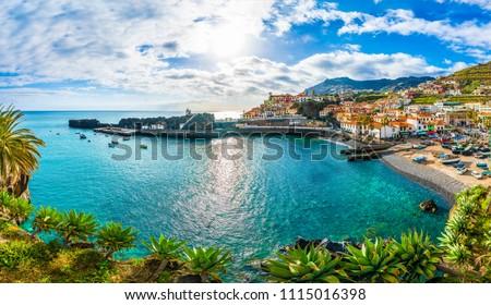 Camara de Lobos, harbor and fishing village, Madeira island, Portugal #1115016398
