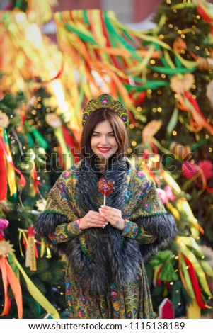 Girl model in Russian folk dress on the FIFA World Cup in Russia 2018. #1115138189