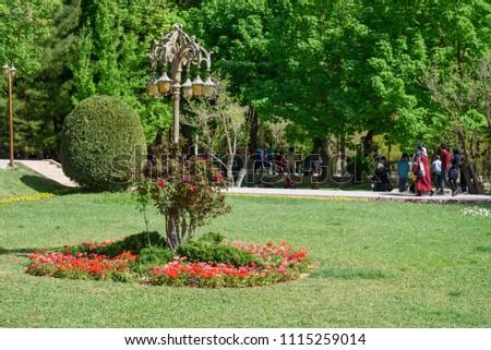 Shiraz, Iran - March 25, 2018: Eram Garden is historic Persian garden #1115259014