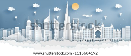 Panorama of top world famous landmark of Dubai for travel poster and postcard, in paper cut style vector illustration. #1115684192