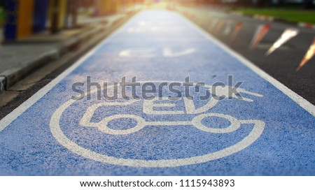 Electric vehicle Road/selective focus    Royalty-Free Stock Photo #1115943893
