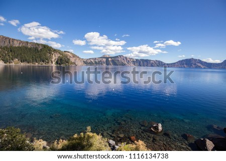 Crater lake (also known as old man of the lake), view from the lake surface, Oregon. #1116134738