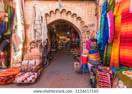 Souvenirs on the old arabic market Royalty-Free Stock Photo #1116613160